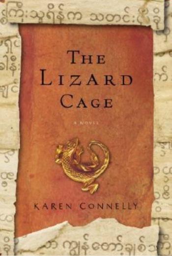 lizardcage